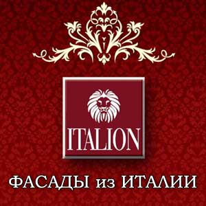 italion