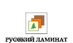 русский ламинат копия